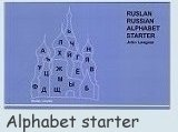www.ruslan.co.uk/alphabetstarter.htm