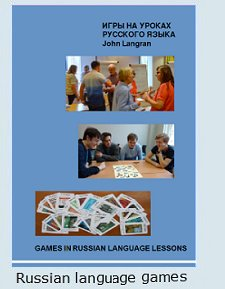 www.ruslan.co.uk/ruslanrussianlanguagegames.htm
